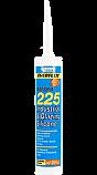 Silicone 225 Translucent per Box of 25